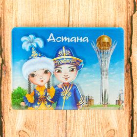 "Acrylic magnet ""Astana. Baiterek"""
