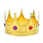 """Корона """"Король"""" с камнями"""
