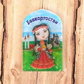 "Acrylic magnet ""Bashkortostan"", 4.8 x 7.5 cm"