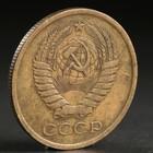 коллекционные монеты СССР 5 копеек