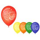 """Шар воздушный """"С Днём рождения"""", 12"""", Гадкий Я, Миньоны: Кевин и Боб, 5 шт. МИКС"""
