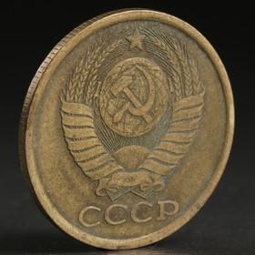 Монета '5 копеек 1982 года' Ош
