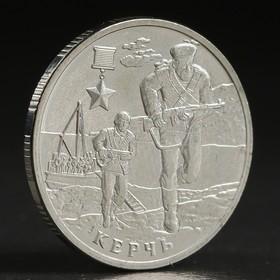 Монета '2 рубля 2017 Керчь' Ош