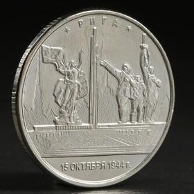 """Coin """"5. 2016 Riga"""""""