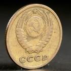 """Монета """"2 копейки 1972 года"""""""