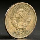 """Монета """"2 копейки 1973 года"""""""