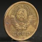 коллекционные монеты СССР 1 копейка