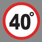 """The stickers on cars """"40 degrees"""""""