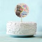 "Топпер в торт Me To You ""С Днем Рождения"""