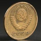 """Монета """"2 копейки 1970 года"""""""