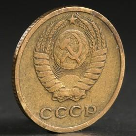 Монета '2 копейки 1970 года' Ош