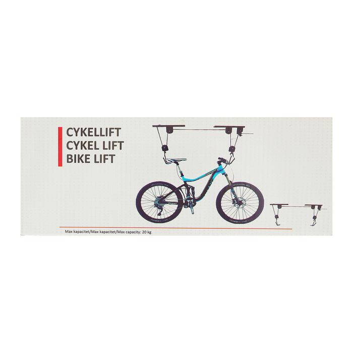 Крепление для хранения велосипеда (под потолок) HS-044