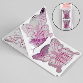 Forms for nail Butterfly, 10 PCs 5.5 x 5.5 cm, color purple