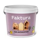 Лак-антисептик FAKTURA бесцветный, ведро 0,9 л