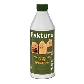 Отбеливатель FAKTURA для древесины, бутылка 1 л