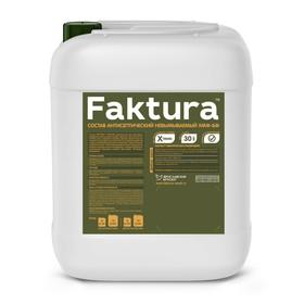 Состав FAKTURA ХМФ-БФ для древесины, канистра 5 л
