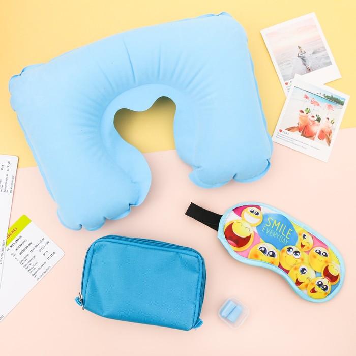 Дорожный набор «Smile everyday»: подушка, маска для сна, беруши