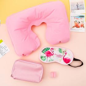 Дорожный набор «Розовые сны»: подушка, маска для сна, беруши