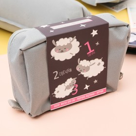 Дорожный набор «Считаю овечек»: подушка, маска для сна, беруши - фото 4637991