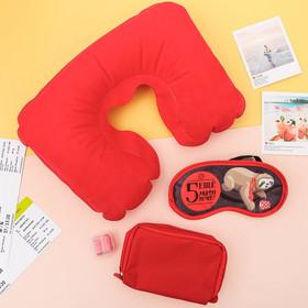 Дорожный набор «Еще 5 минуточек»: подушка, маска для сна, беруши