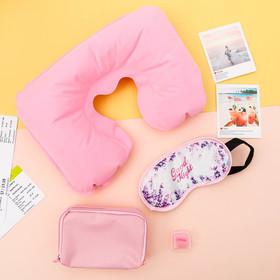 Дорожный набор «Good night»: подушка, маска для сна, беруши