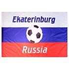 Russia flag with soccer ball, Ekaterinburg, 90х150 cm, polyester