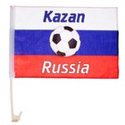 Russia flag with soccer ball, 30x45 cm, Kazan, stock for machines of 45 cm, polyester
