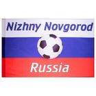 Флаг России с футбольным мячом, Нижний Новгород, 90х150 см, полиэстер
