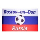 Флаг России с футбольным мячом, Ростов-на-Дону, 90х150 см, полиэстер