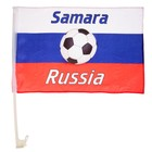 Russia flag with soccer ball, 30x45 cm, Samara, stock for machines of 45 cm, polyester