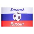 Флаг 90х150 см, Саранск, триколор, футбол, полиэстер