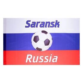 Флаг 90х150 см, Саранск, триколор, футбол, полиэстер Ош