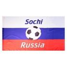 Флаг России  с футбольным мячом, 90х150 см, Сочи, триколор, полиэстер