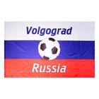 Флаг России с футбольным мячом, Волгоград, 90х150 см, полиэстер