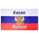 The Russian flag with the coat of arms, Kazan, 90х150 cm, polyester