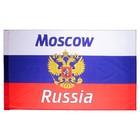 сувенирные флаги с Москвой