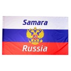 The Russian flag with the coat of arms of Samara, 90х150 cm, polyester