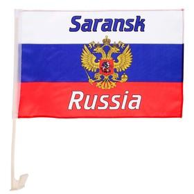 Флаг России с гербом, Саранск, 30х45 см, шток для машины (45 см), полиэстер Ош