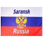 The Russian flag with the coat of arms, Saransk, 90х150 cm, polyester