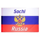 The Russian flag with the emblem of Sochi, 90х150 cm, polyester, polyester