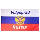 The Russian flag with the coat of arms, Volgograd, 60x90 cm, polyester