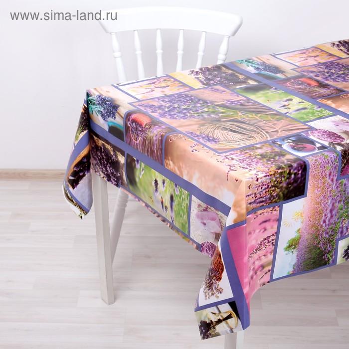Клеенка столовая на нетканой основе (рулон 20 метров), ширина 137 см, толщина 0,08 мм
