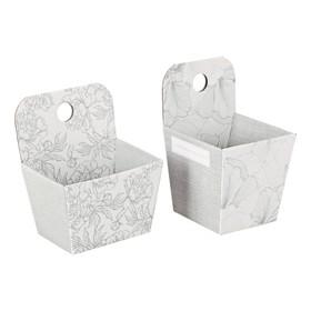Набор подвесных коробок «У тебя всё получится», 12 х 14,5 х 8,5 см, 10 х 10 х 16,5 см