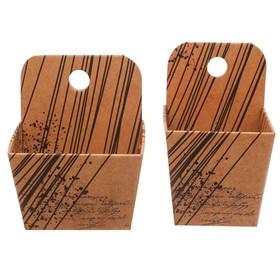 Набор подвесных коробок «Счастливые минуты», 12 х 14,5 х 8,5 см, 10 х 10 х 16,5 см Ош