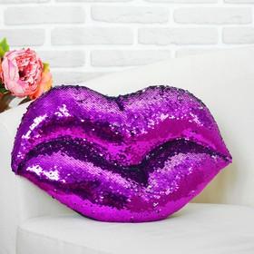 серебрянно-фиолетовый