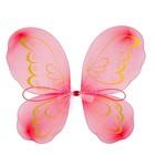 """Карнавальные крылья """"Бабочка"""" с узорами, цвет бордовый"""