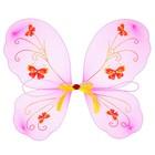 """Карнавальные крылья """"Бабочка"""" с бантиком, цвет розовый"""