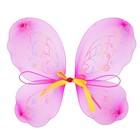 """Карнавальные крылья """"Бабочка"""" с бантиком, цвет фиолетовый"""