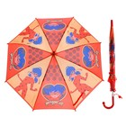 """Зонт детский """"Леди баг"""", диаметр 45см, со свистком UM45-LBUGUM45-LBUG"""