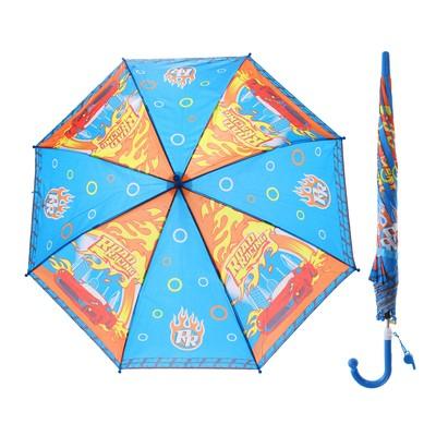 "Зонт детский ""Ралли"", r=45 см, со свистком"
